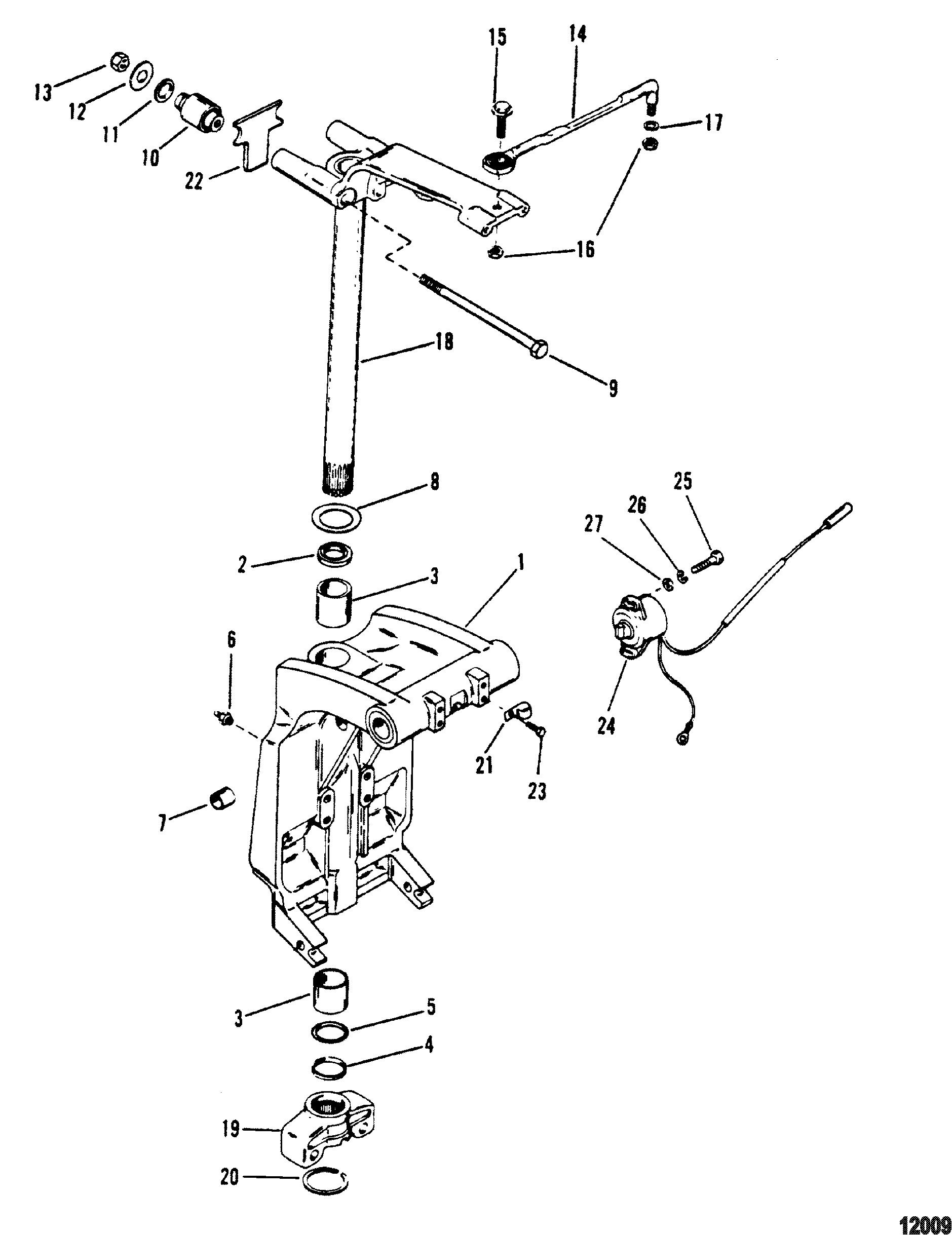 torpedo fuel filter